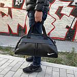 Спортивна Сумка дорожня Nike 20л зі штучної шкіри чорна (DS012), фото 3