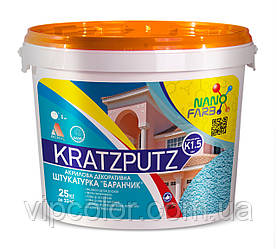 "Акриловая декоративная штукатурка Kratzputz ""Барашек"" K 1.5 Nano farb 25 кг"