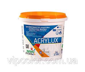 Интерьерная шелковисто-матовая латексная краска Acrylux Nano farb 1.0 л