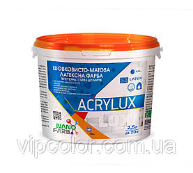Интерьерная шелковисто-матовая латексная краска Acrylux Nano farb 2.5 л