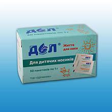 Средство «ДОЛ» (Долфин) для устройства для промывания индивидуального, рецепт №1, 30 пакетиков по 1 г