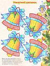 Ялинкові прикраси з віршами ( асортимент), фото 9