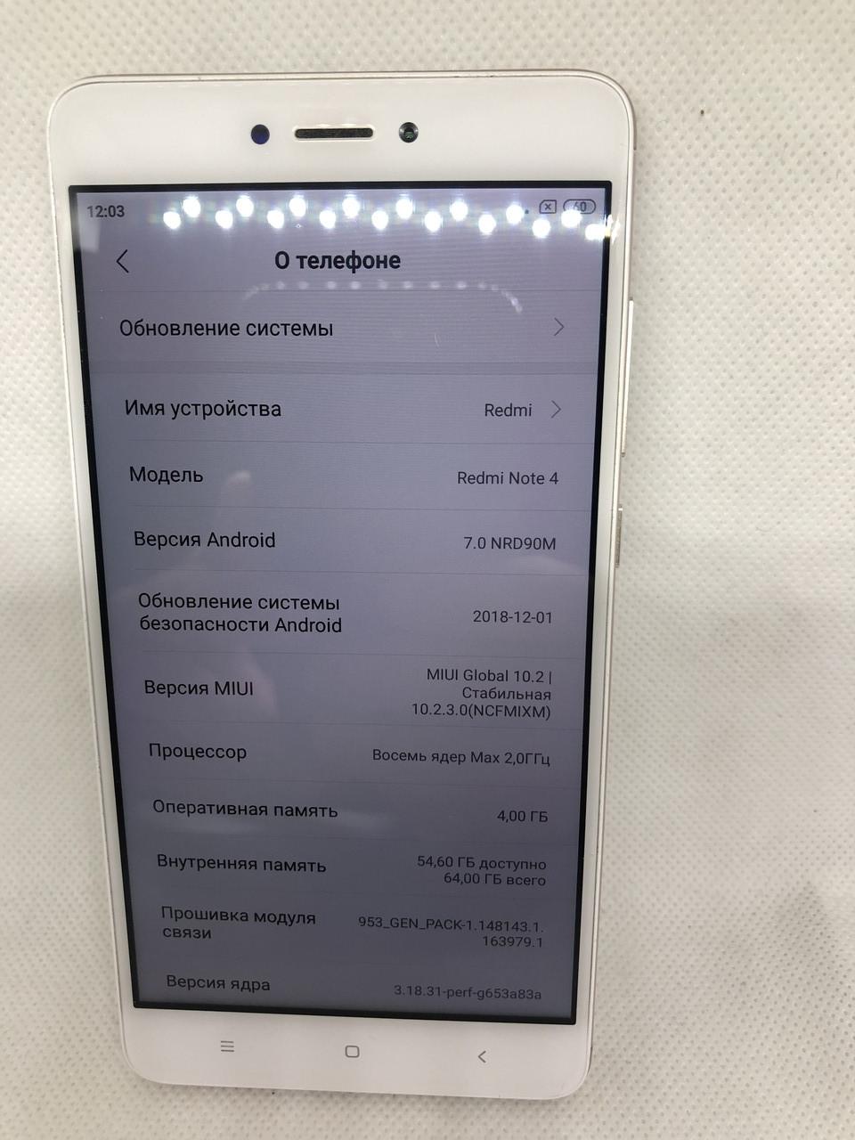 Мобильный телефон Xiaomi redmi note 4 4/64 gold 147ВР