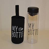 """Бутылка """"Май Ботл"""" в чехле, черная (500 мл.), фото 1"""