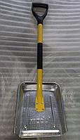 Лопата автомобильная для уборки снега Modul (оцинкованная)
