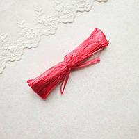 Рафия темно-розовая, 5 мм
