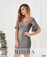 Люрексовое  женское платье норма арт 15481