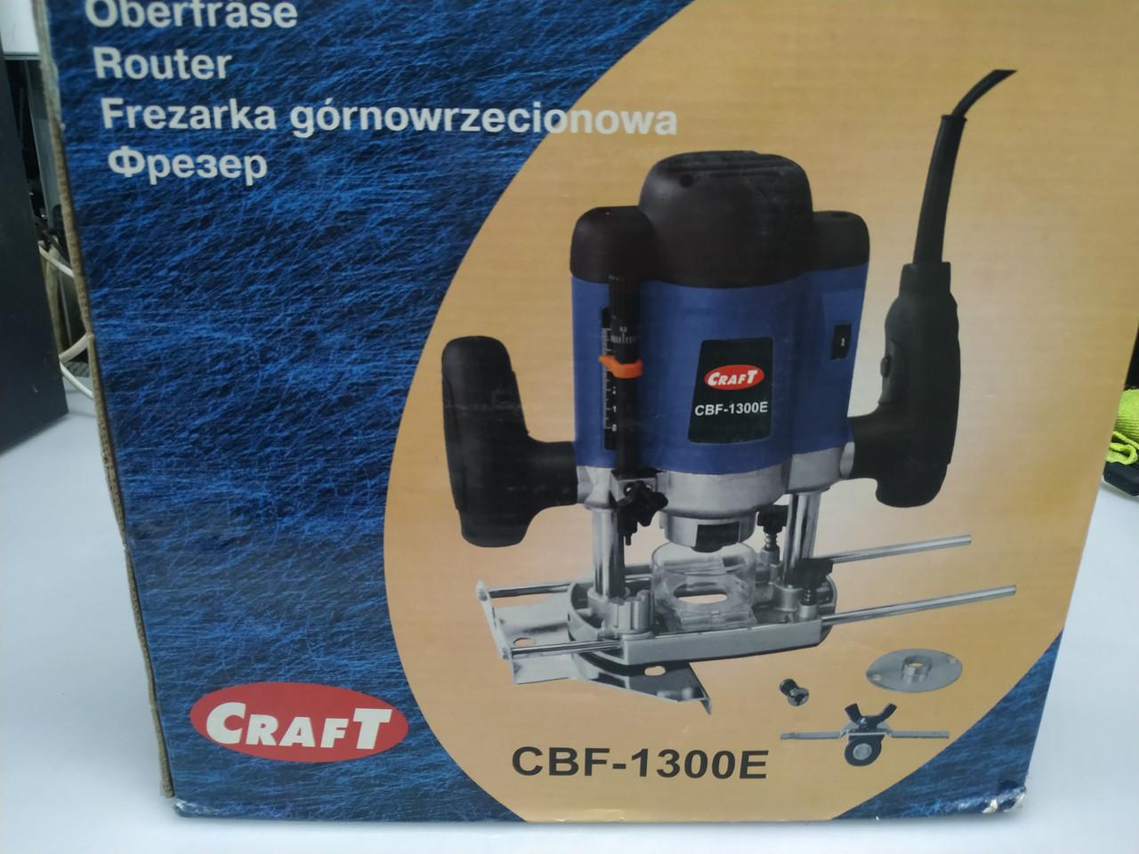 Фрезер Craft CBF 1300E как новый