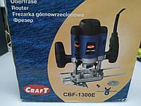 Фрезер Craft CBF 1300E как новый, фото 1