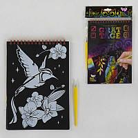 Набор для творчества Grattage GRT-01-02 А5 Danko Toys R180897