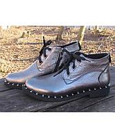 Ботинки кожаные демисезонные, 36 и 37