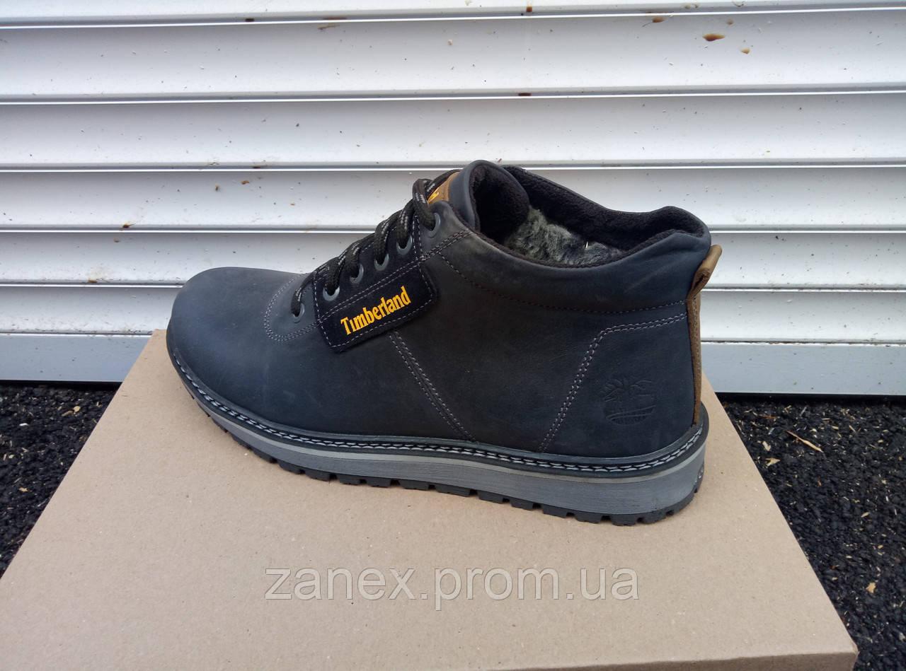 Ботинки Timberland мужские зимние, очень теплые, натуральный мех и кожа (черные