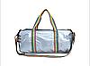 Большая спортивная молодежная сумка с яркими ручками, серебряная