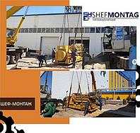 Такелажные работы - перевозка промышленного оборудования г. Днепропетровск