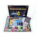 Економічна гра Монополія  Ранок 12119001Р, фото 2