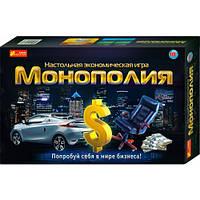 """5807 Економічна гра """"Монополія"""" 10+ 12119001Р"""