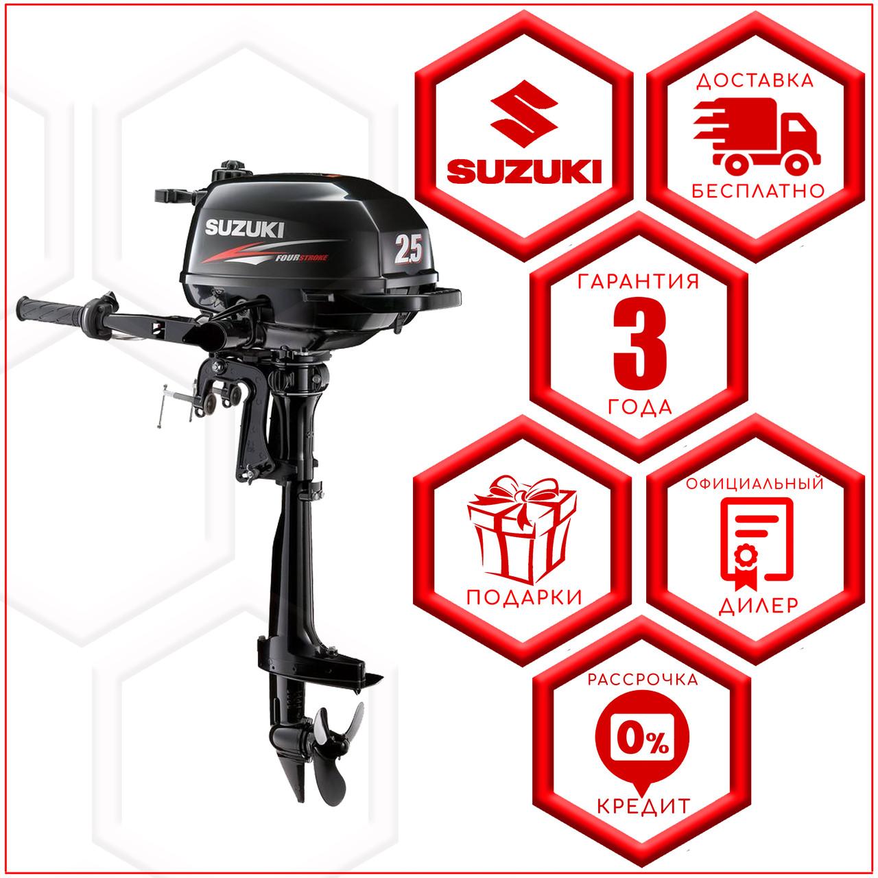 Лодочный четырехтактный бензомотор Suzuki (Сузуки) DF 2.5