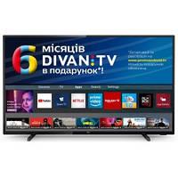 Телевизор Philips 70PUS6504/12+Бесплатная доставка!