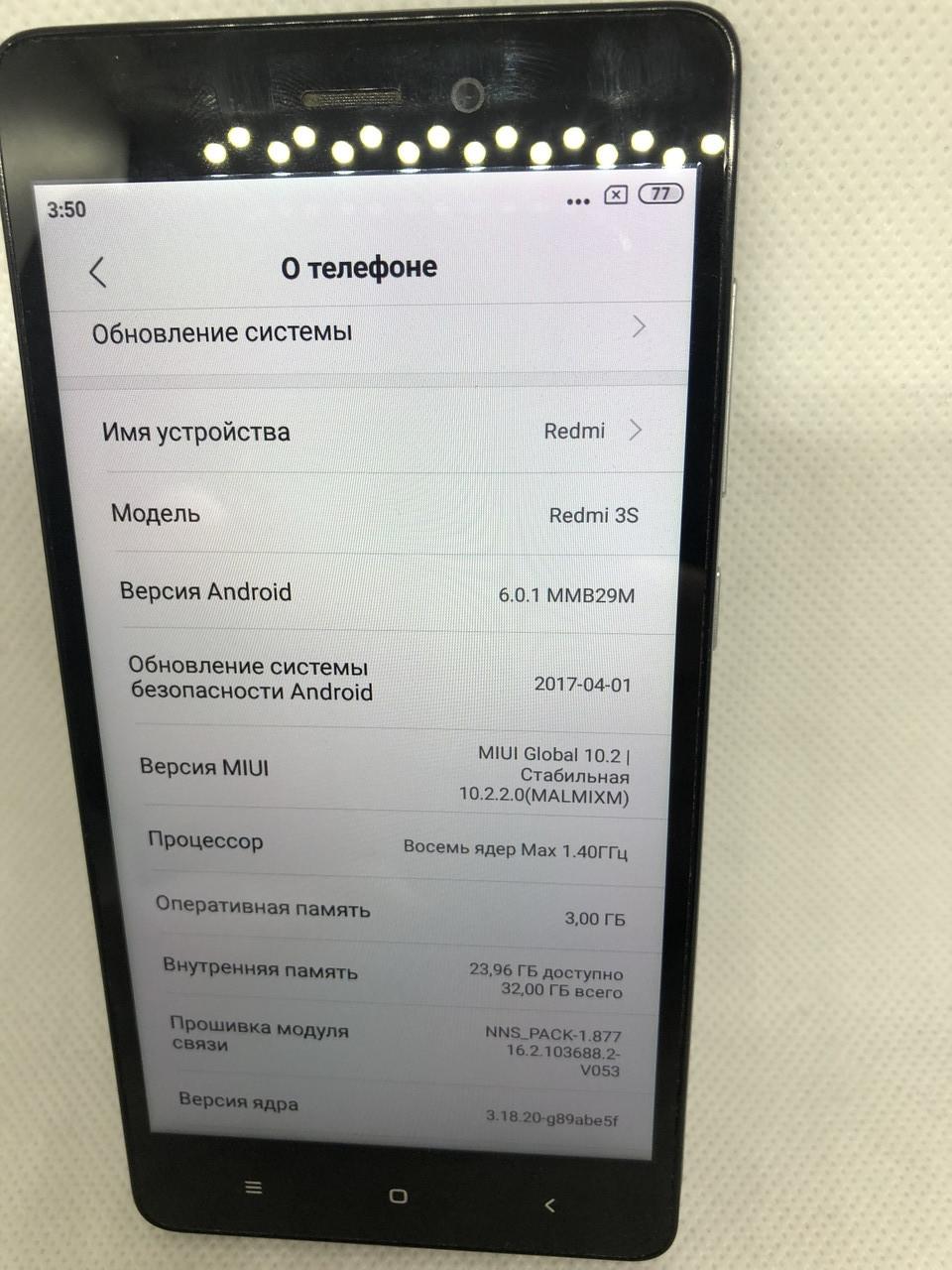 Мобильный телефон Xiaomi Redmi 3s 3/32 dark gray 150ВР