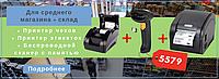 Принтер чеків JP-5890K + Бездротовий сканер штрих-кодів Alanda CT007 + Принтер друку етикеток XP-360B, фото 1