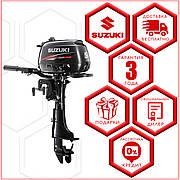Бензомотор Suzuki DF 5 AS