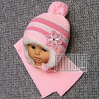 Детская зимняя р. 44-46 8-12 мес вязаная шапочка  на овчине с шарфиком на завязках для девочки 3865 Розовый 46