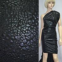 Трикотаж черный со штампом принт леопард ш.150 (12524.002)