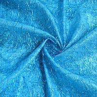 Травка голубая с голубыми люрексовыми нитями, ш.135 ( 12901.027 )