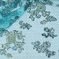 Паутинка голубая с бежево-голубыми цветами из пайеток ш.130 (12918.003)