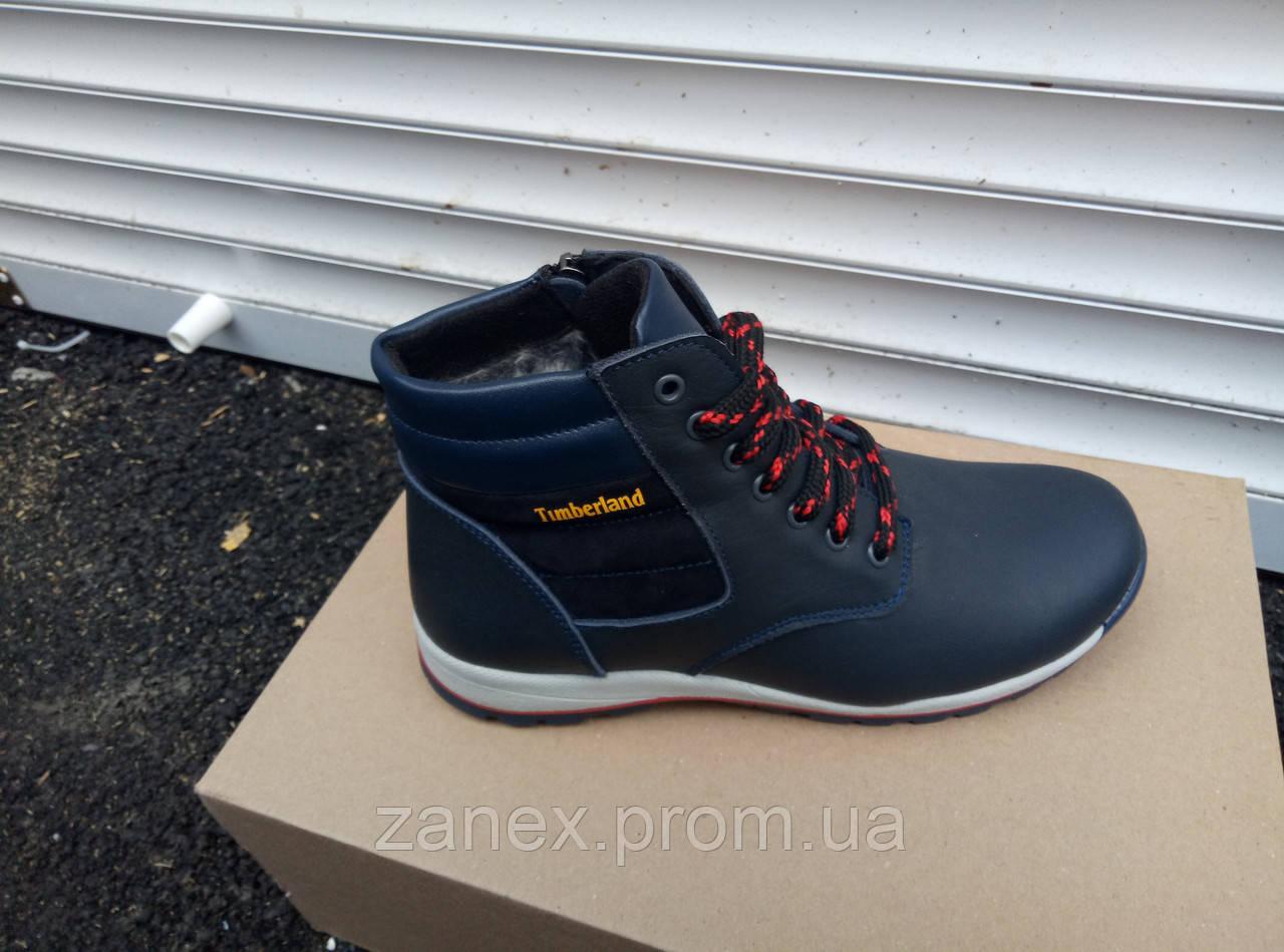 Ботинки Timberland мужские зимние, очень теплые, натуральный мех и кожа (темно-синие)