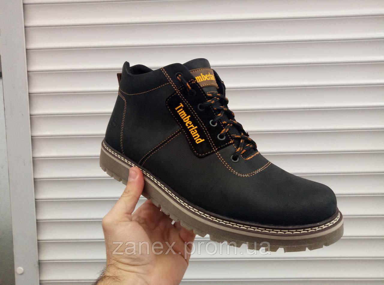 Мужские ботинки Timberland на зимний сезон