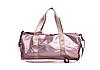 Большая спортивная молодежная сумка с яркими ручками, розовая