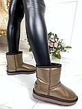 Угги женские бронза высокие натуральная кожа, фото 2