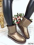 Угги женские бронза высокие натуральная кожа, фото 3