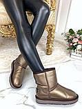 Угги женские бронза высокие натуральная кожа, фото 6
