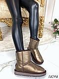 Угги женские бронза высокие натуральная кожа, фото 7