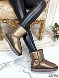 Угги женские бронза высокие натуральная кожа, фото 8