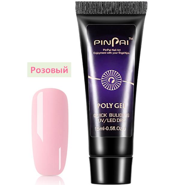 Полигель для наращивания в тубе розовый, PinPai, 15 мл, картинка 14