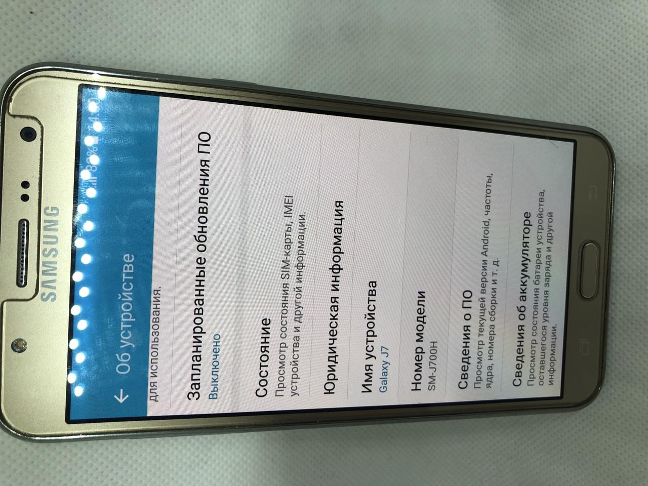 Мобильный телефон Samsung Galaxy J7 J700H Gold 139ВР