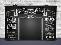 135 Фотозона Именная Свадебная для фотосессии, 300х200 см, Плотная бумага 130 гр/м