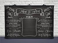 Именной! 141 Стильный Баннер Свадебный 300х200 см, Плотная бумага 130 гр/м