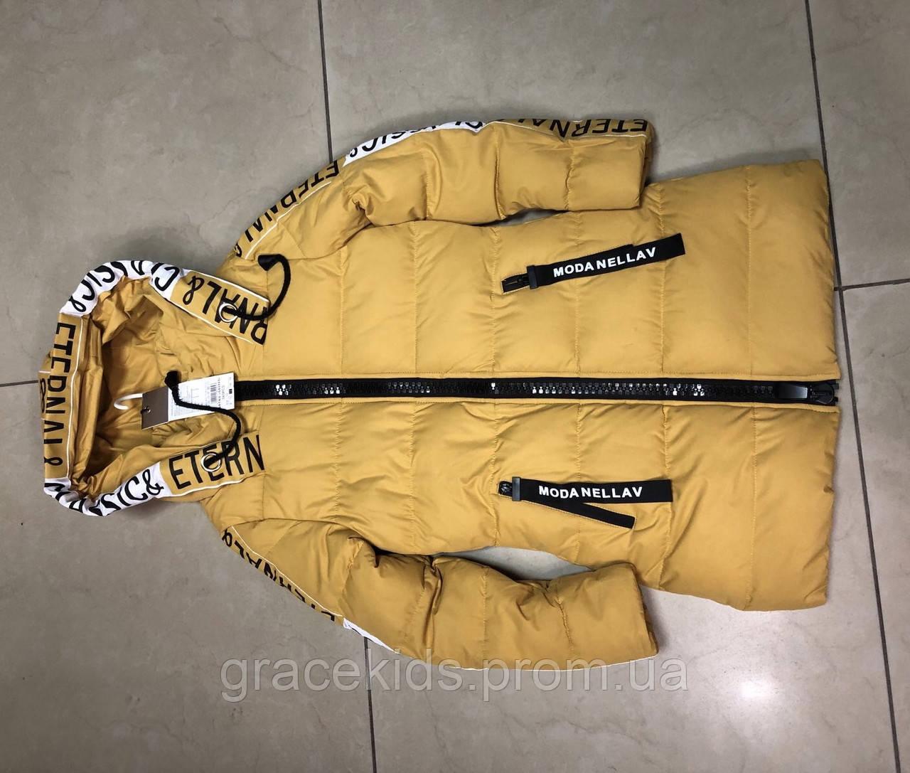 Зимняя куртка для девочек подростковая GRACE,разм 8-16