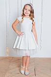 Нарядное платье для девочек София (4-8 лет), фото 3