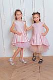 Нарядное платье для девочек София (4-8 лет), фото 7