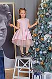 Нарядное платье для девочек София (4-8 лет), фото 9