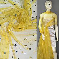 Сетка желтая с серебристыми пайетками ш.140 (12930.083)
