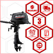Лодочный двигатель Suzuki DF 6 AS