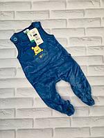 Комбинезон велюровый для мальчика 3-6 мес., рост 68 см., фирмы H&M синий