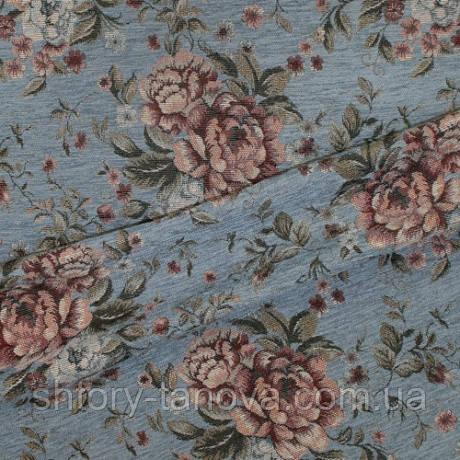Шенилл-гобелен т.голубой розы