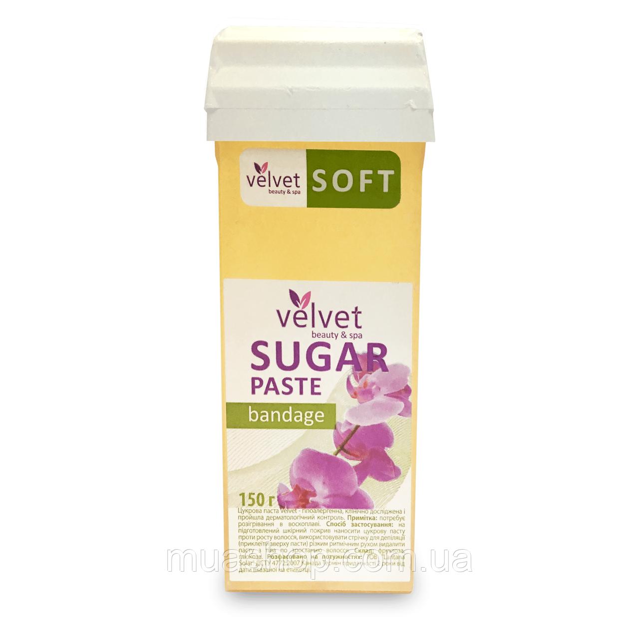Цукрова паста у картриджі Velvet М'ЯКІ (SOFT) 150 грам